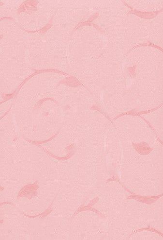 Лаванда-Розовая