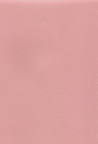 Розовый-Глянец