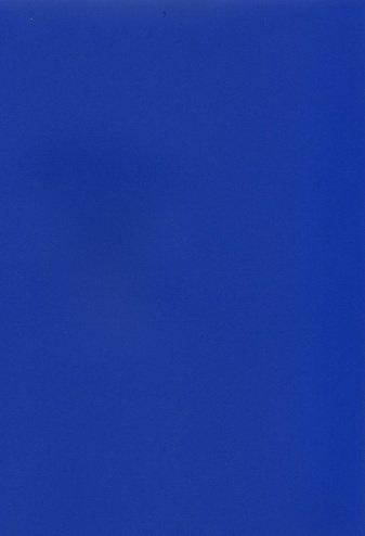 Синяя-Шагрень