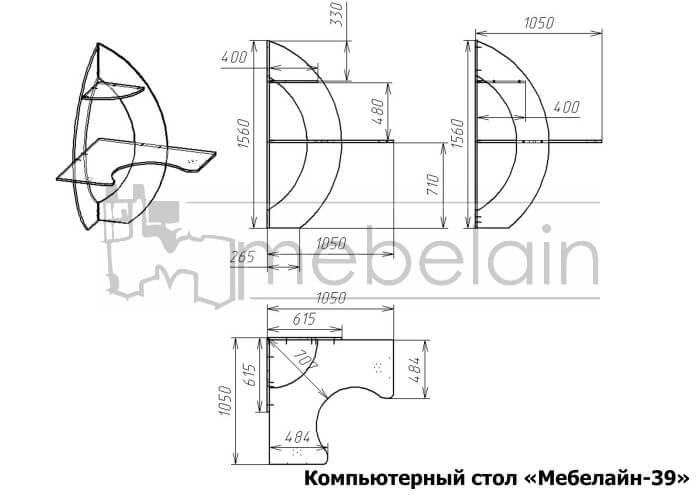 komputerniy-stol-mebelain-39-chertezh