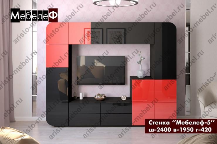 stenka-mebelef-5-black-red (Копировать)