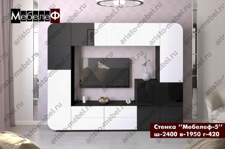 stenka-mebelef-5-white-black (Копировать)