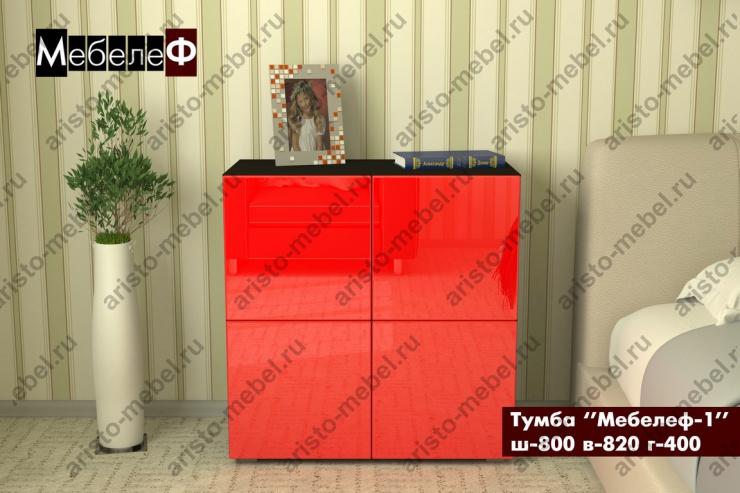 tumba-mebelef-1-red (Копировать)