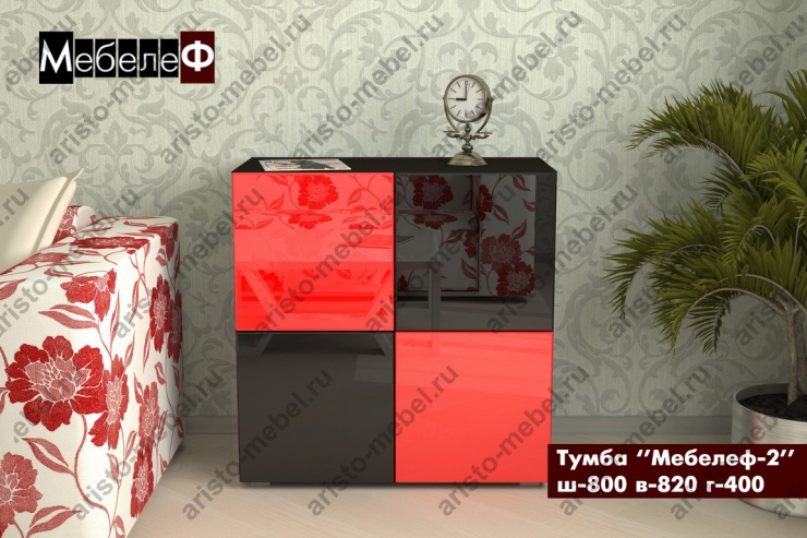 tumba-mebelef-2-red-black (Копировать)
