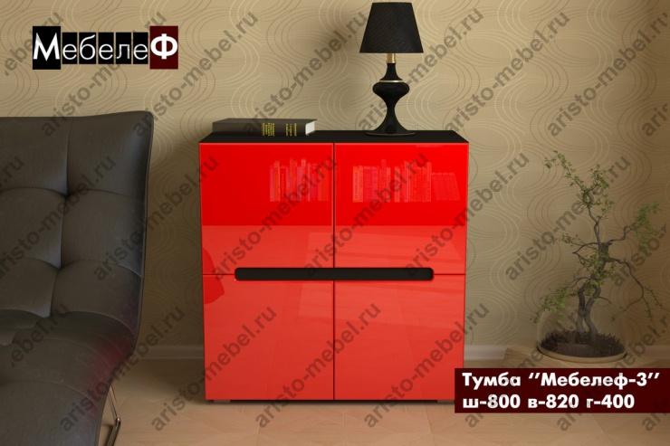 tumba-mebelef-3-red (Копировать)