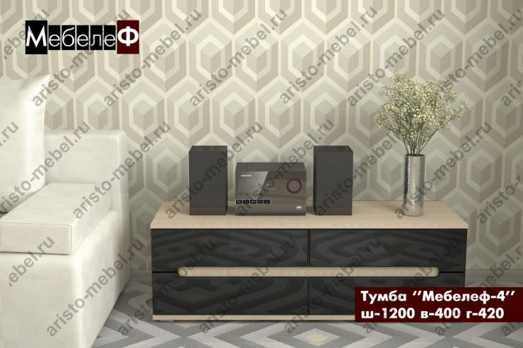 tumba-mebelef-4-black (Копировать)