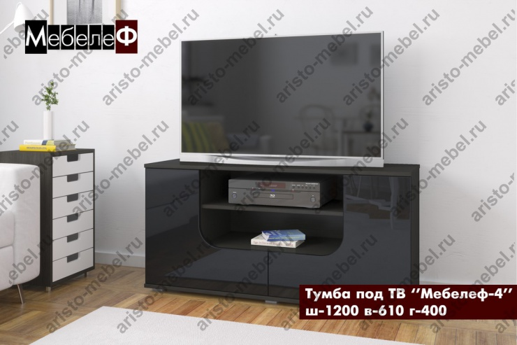tumba-pod-tv-mebelef-4-black (Копировать)