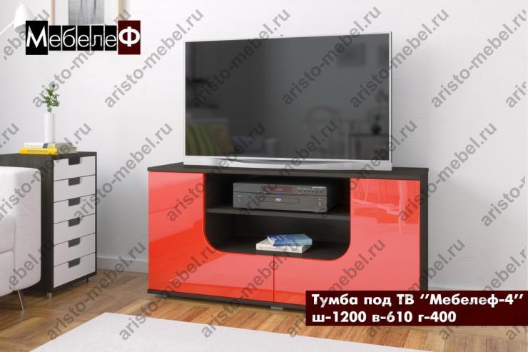 tumba-pod-tv-mebelef-4-red (Копировать)