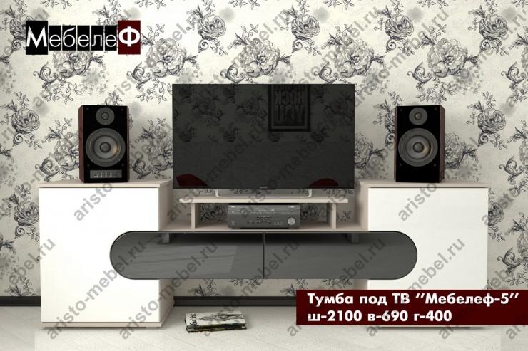tumba-pod-tv-mebelef-5-white-black (Копировать)