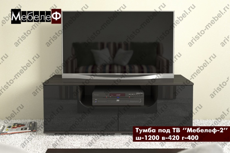 tv-tumba-mebelef-2-black (Копировать)