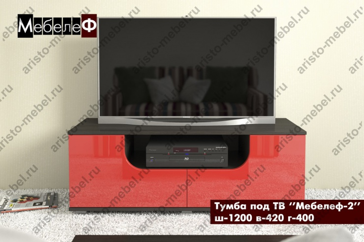 tv-tumba-mebelef-2-red (Копировать)
