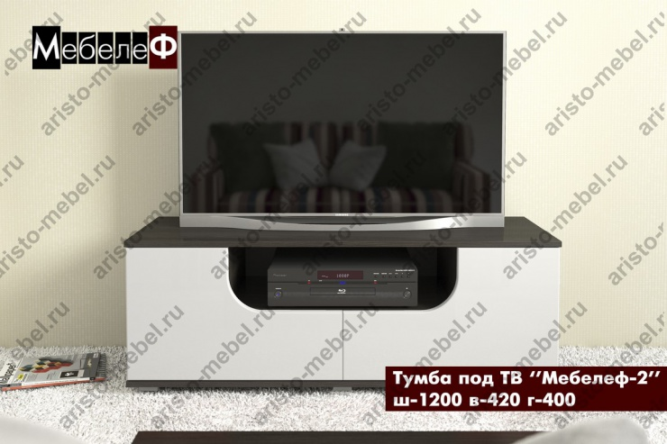 tv-tumba-mebelef-2-white (Копировать)