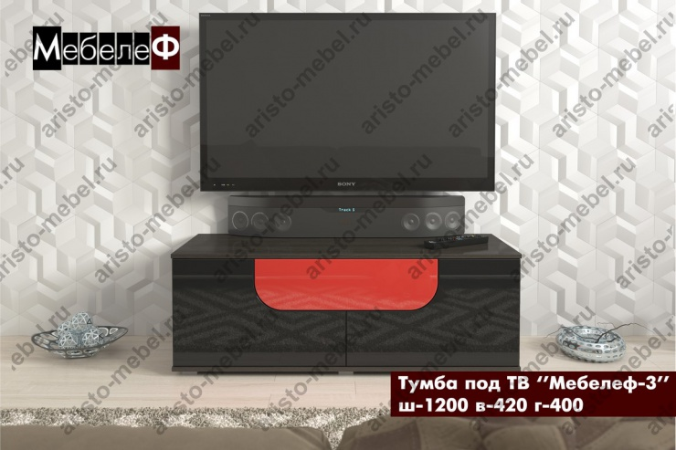 tv-tumba-mebelef-3-black-red (Копировать)