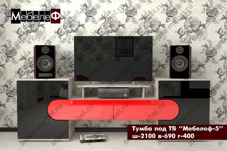 tv-tumba-mebelef-5-black-red (Копировать)