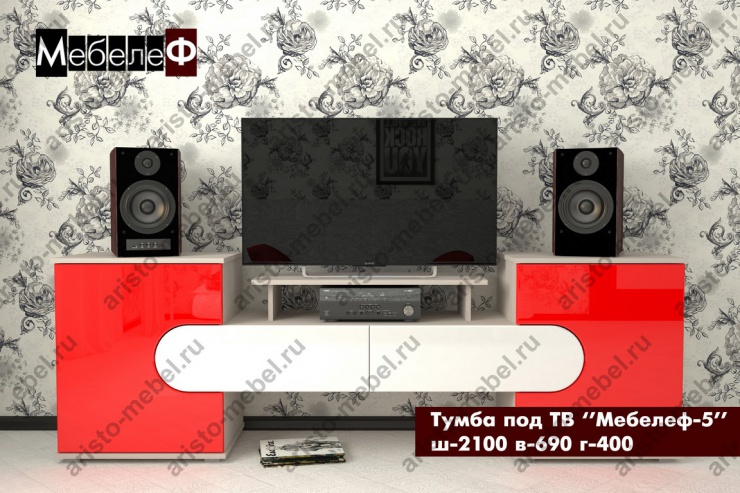 tv-tumba-mebelef-5-red-white (Копировать)
